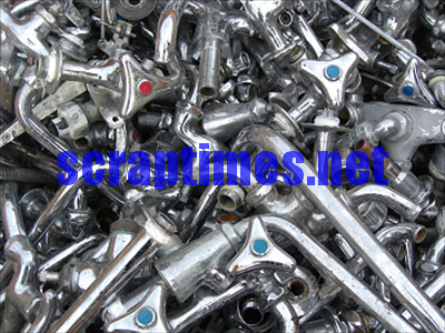 Yellow Brass metal scrap market price